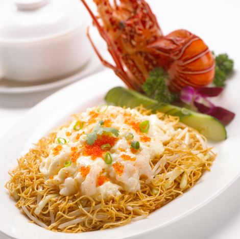 Wok fried egg noodles with lobster and scrambled egg white (The Royal Garden Chinese Restaurant)